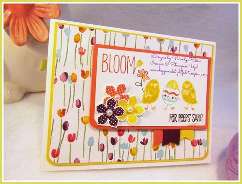 Bloom (4)