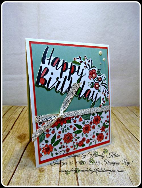 Big on Birthdays, Outside the Lines, Metallic Ribbon (3)
