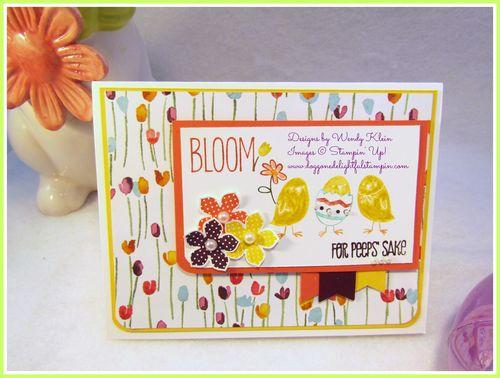 Bloom (5)
