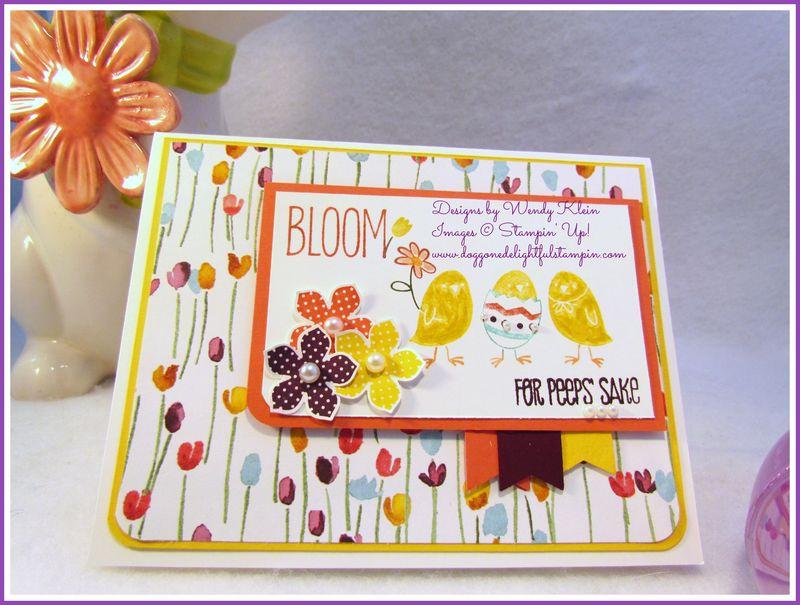 Bloom (3)