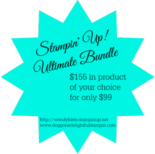 Suultimatebundle